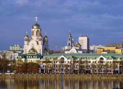 ekaterinburg_riverside_view