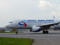 """Ural Airlines"" ha empezado a colaborar don Booking.com"