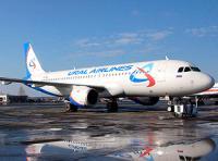''Ural Airlines'' inicia vuelos a la capital de Ucrania
